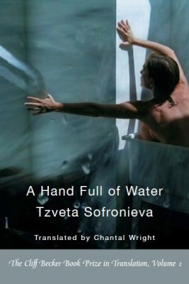 A Handfull of Water