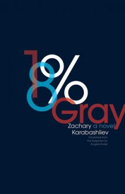 eighteen_percent_gray-web_large